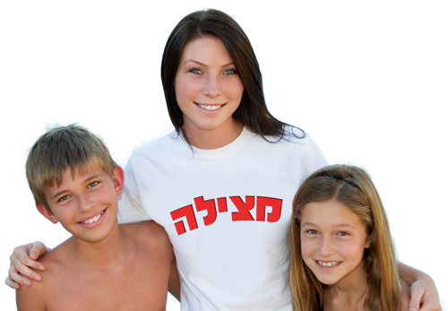 ארגון-מצילי-הבריכה-בישראל